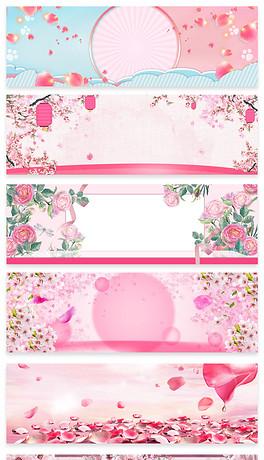 手绘花卉淘宝海报背景banner模板