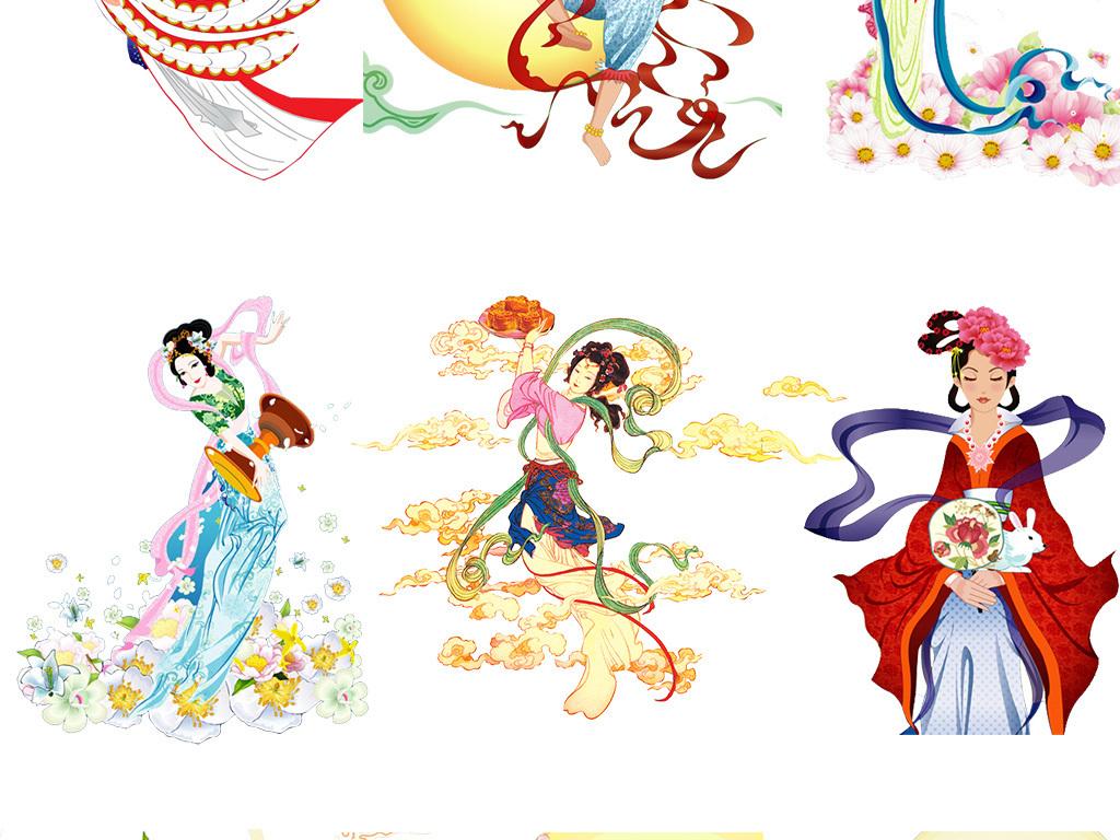 淘宝天猫中秋节手绘卡通嫦娥png免.