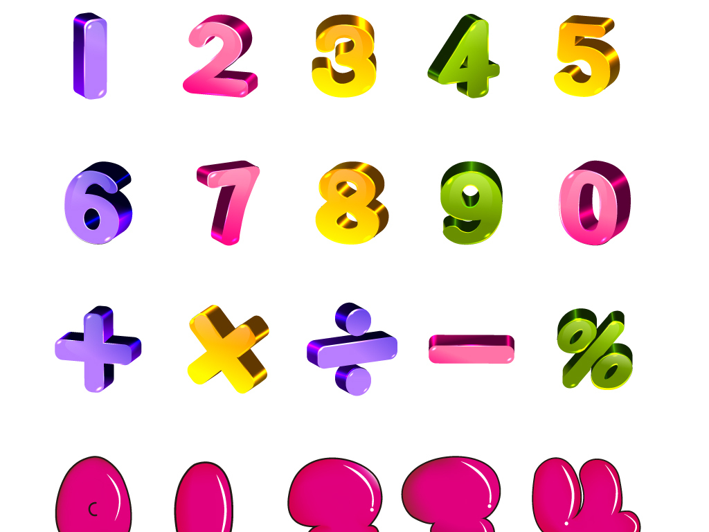 海报素材数字字体设计加减乘除可爱卡.