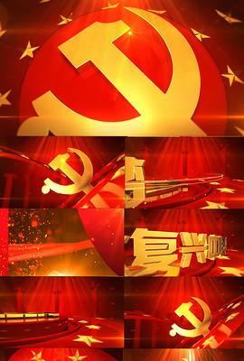 高清党政军队国庆节素材视频片头AE素材