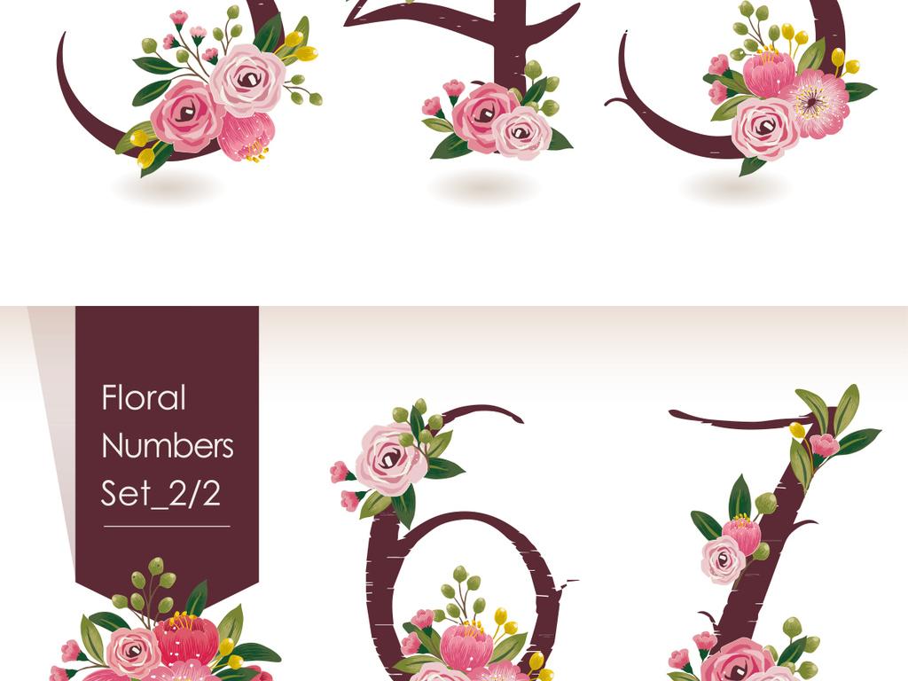 卡通可爱花朵数字设计矢量素材
