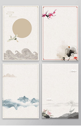 新中式水墨画背景设计素材模板