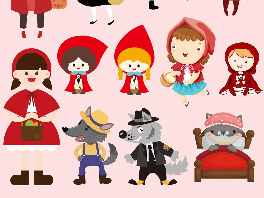 扁平化可爱小红帽与大灰狼安徒生童话.