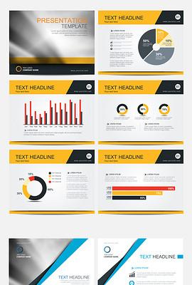 创意PPT企业演示文稿矢量设计