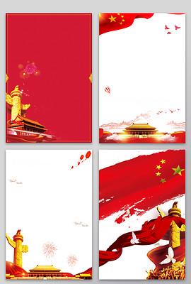 JPG国庆节艺术字 JPG格式国庆节艺术字素材图片 JPG国庆节艺术字设计模板 我图网