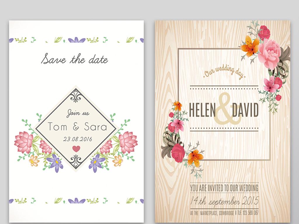 欧式小清新手绘花朵婚礼贺卡请柬卡片.
