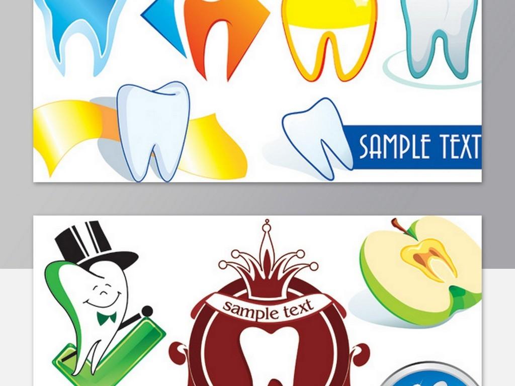 关爱牙齿保护牙齿宣传海报素材