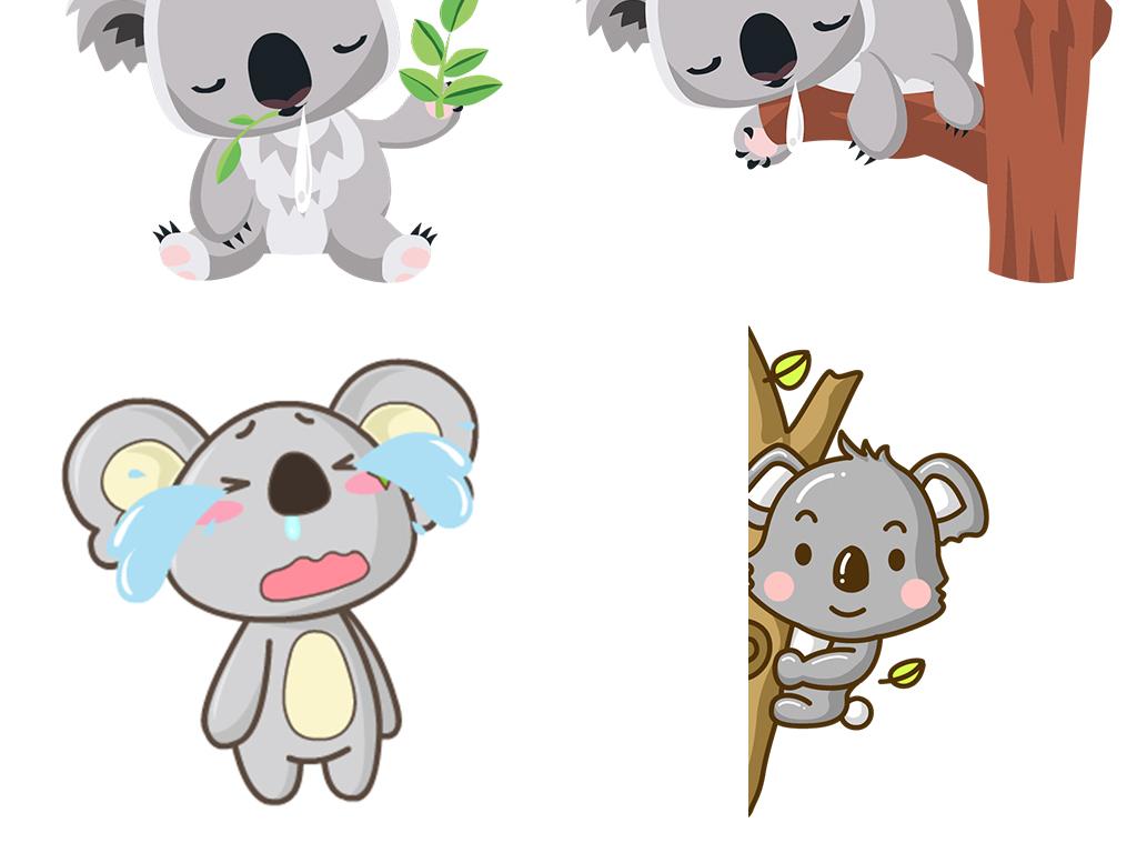 原创设计卡通考拉动物ng透明背景免扣素材素材是用户qq