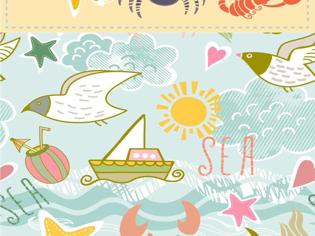 手绘海洋卡通图标设计