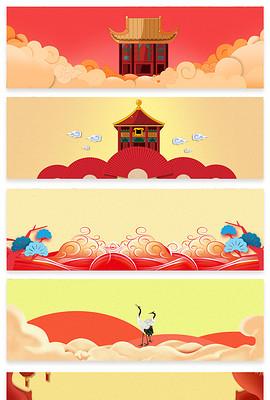 中秋国庆节海报 中秋国庆节海报设计图片素材下载 中秋国庆节海报模板下载 我图网