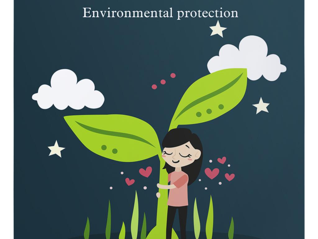 绿色手绘插画爱护地球创意公益海报