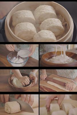 4K牛奶燕麦馒头制作全过程高清视频
