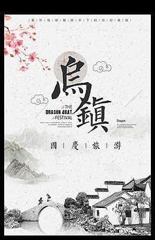 矢量十一建军节手绘海报背景图图片素材 其他格式 下载 海报背景图大全