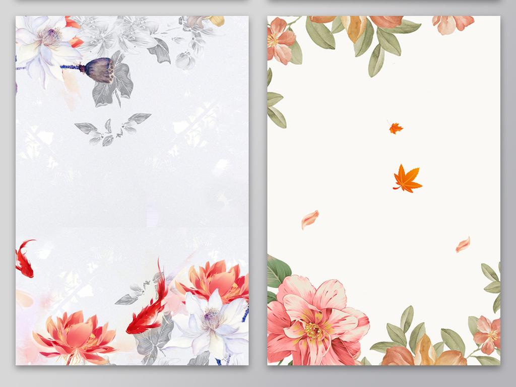 创意小清新花边海报背景图片设计素材_高清psd分层(.图片