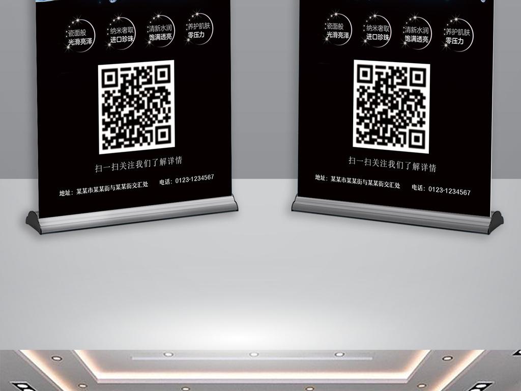 黑色高清化妆品大气v黑色图片素材_展架PSD模为什么需要家具设计图片