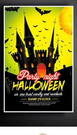 城堡蝙蝠万圣节海报