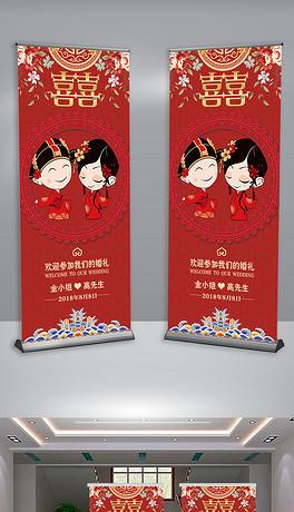 古典中式婚礼婚庆宣传展架模版
