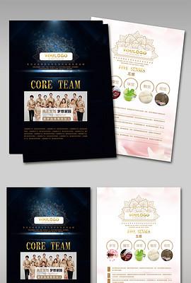 美容院开业宣传单 美容院开业宣传单设计模板下载 美容院开业宣传单图片