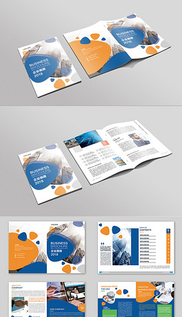 蓝橙几何拼色企业画册招商手册宣传册