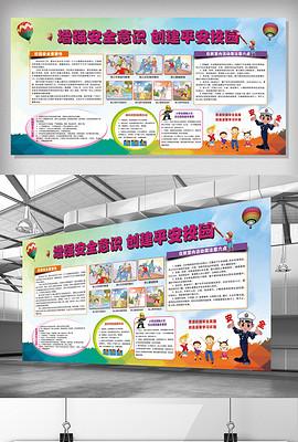 PPT用电安全宣传 PPT格式用电安全宣传素材图片 PPT用电安全宣传设计模板 我图网