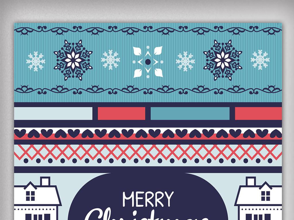 手绘小镇精美圣诞节海报