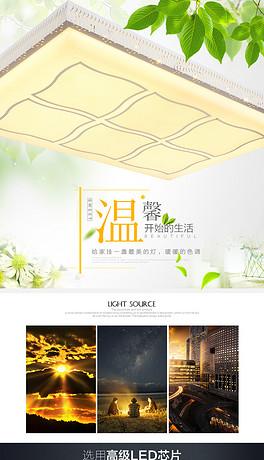 PSDLED照明灯具 PSD格式LED照明灯具素材图片 PSDLED照明灯具设计模板 我图网