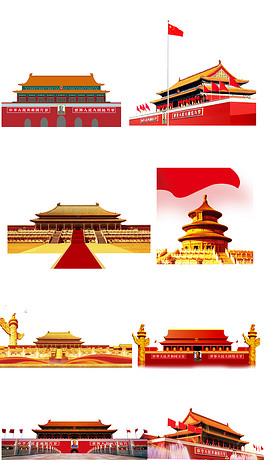 国庆节建党节天安门免抠图png图片
