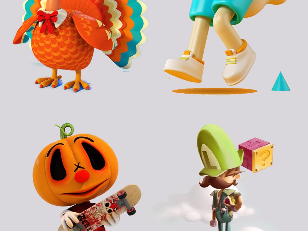 c4d创意艺术立体动物玩具png素.