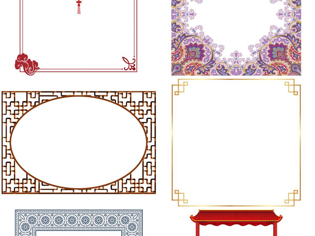 中国复古式边框图片设计素材_高清psd模板下载(21.08)