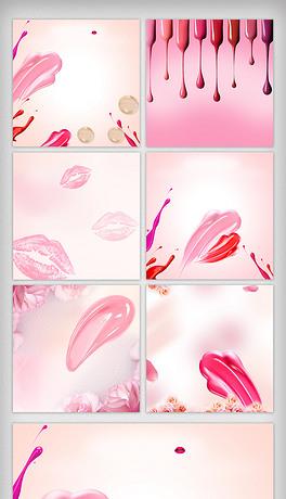 PPT彩妆化妆 PPT格式彩妆化妆素材图片 PPT彩妆化妆设计模板 我图网