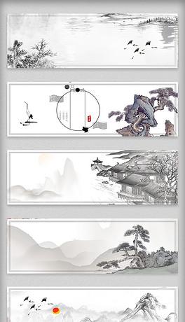 新中式水墨画全屏海报素材
