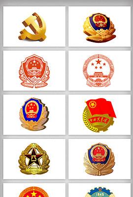 党建徽章PNG元素图标