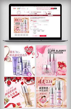整套PS化妆品包装设计样机模板招设计图图片