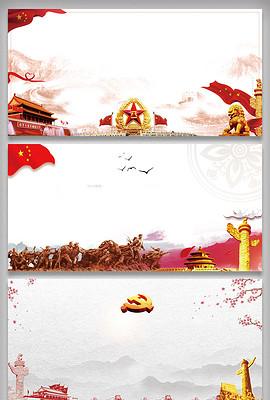 中国梦天安门人民大会堂党建背景