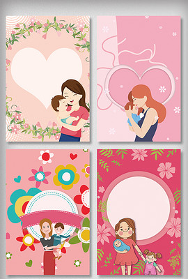 三八妇女节礼物图片素材 三八妇女节礼物图片素材下载 三八妇女节礼
