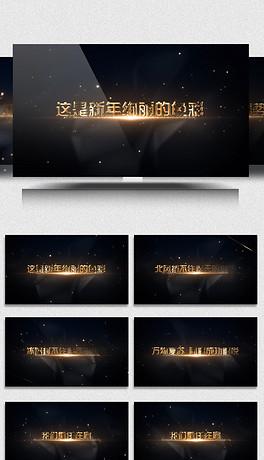 粒子特效优雅金色标题字幕开场动画AE模板