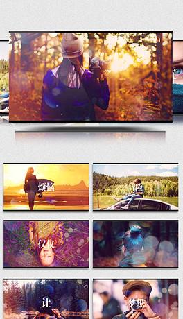 快乐旅行现代动感节奏照片相册动画AE模板