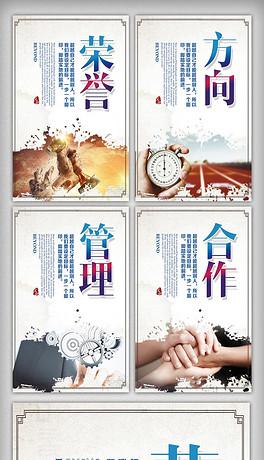 时尚中国风创意企业文化展板挂画设计