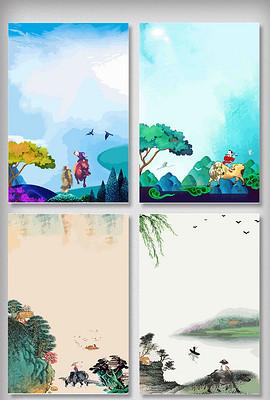 清明春天踏青清明牧童手绘插画海报背景矢量元素-下载山水图片素材