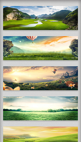 淘宝全屏夏天清新风景海报背景免费图片素材