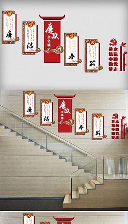 2018年红色楼道党建廉政文化墙免费模板