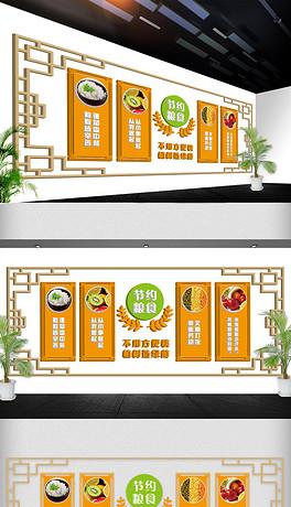 2018年食堂立体文化墙3d展板免费模板