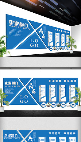 2018年蓝色科技企业文化墙立体免费模板