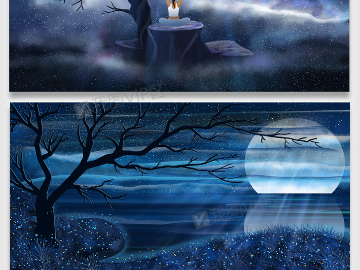 唯美夜晚星空浪漫人物展板背景元素图片素材 PSD分层格式 下载 其他图片
