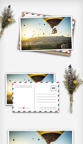 PSD手绘明信片设计 PSD格式手绘明信片设计素材图片 PS