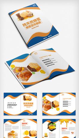 psd蜂蜜封面 psd格式蜂蜜封面素材图片 psd蜂蜜封面设计模板 我图网图片