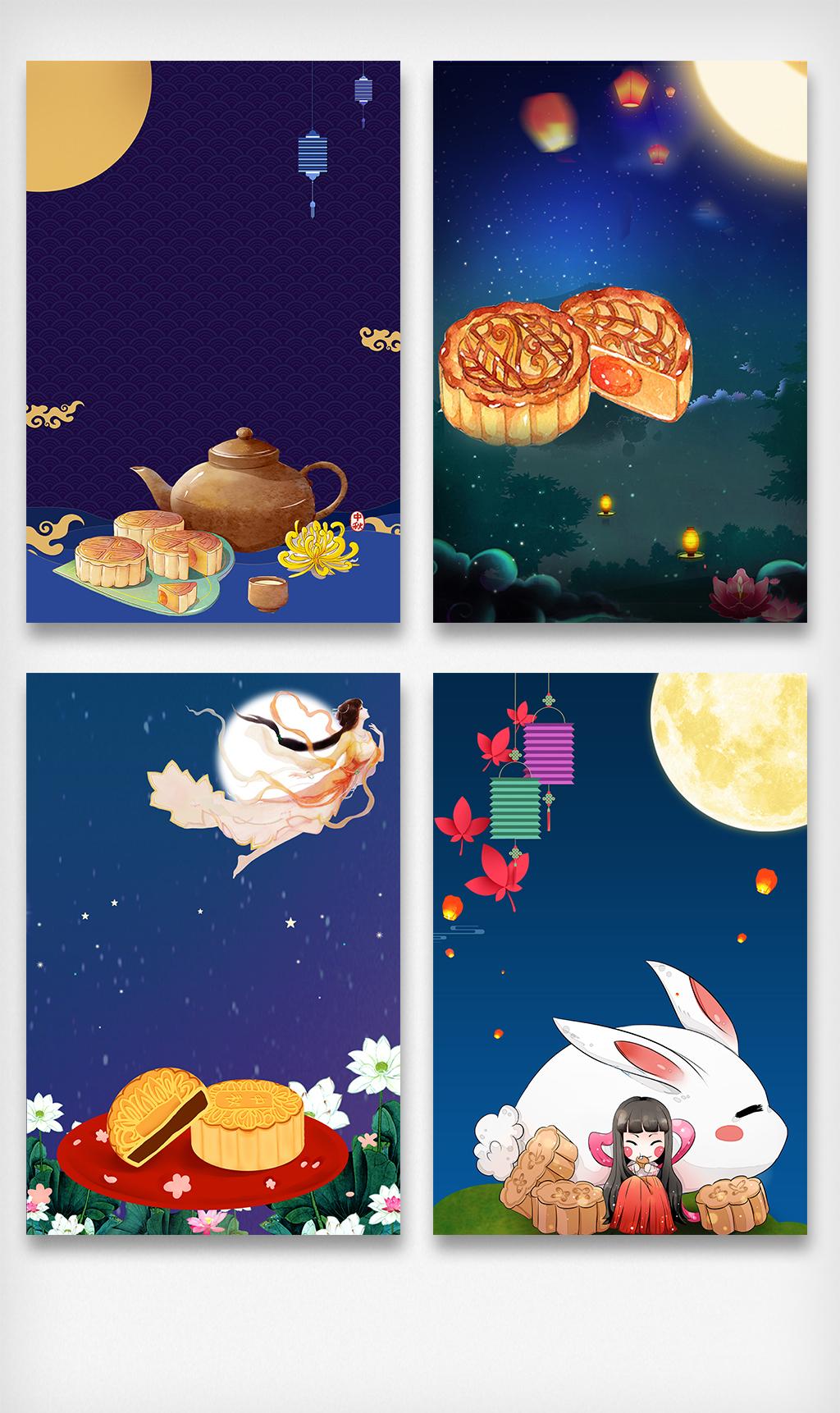 简约手绘中秋节中国风海报背景素材