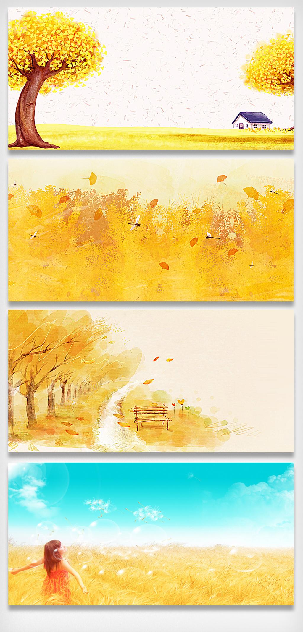 简约秋季手绘暖色背景素材
