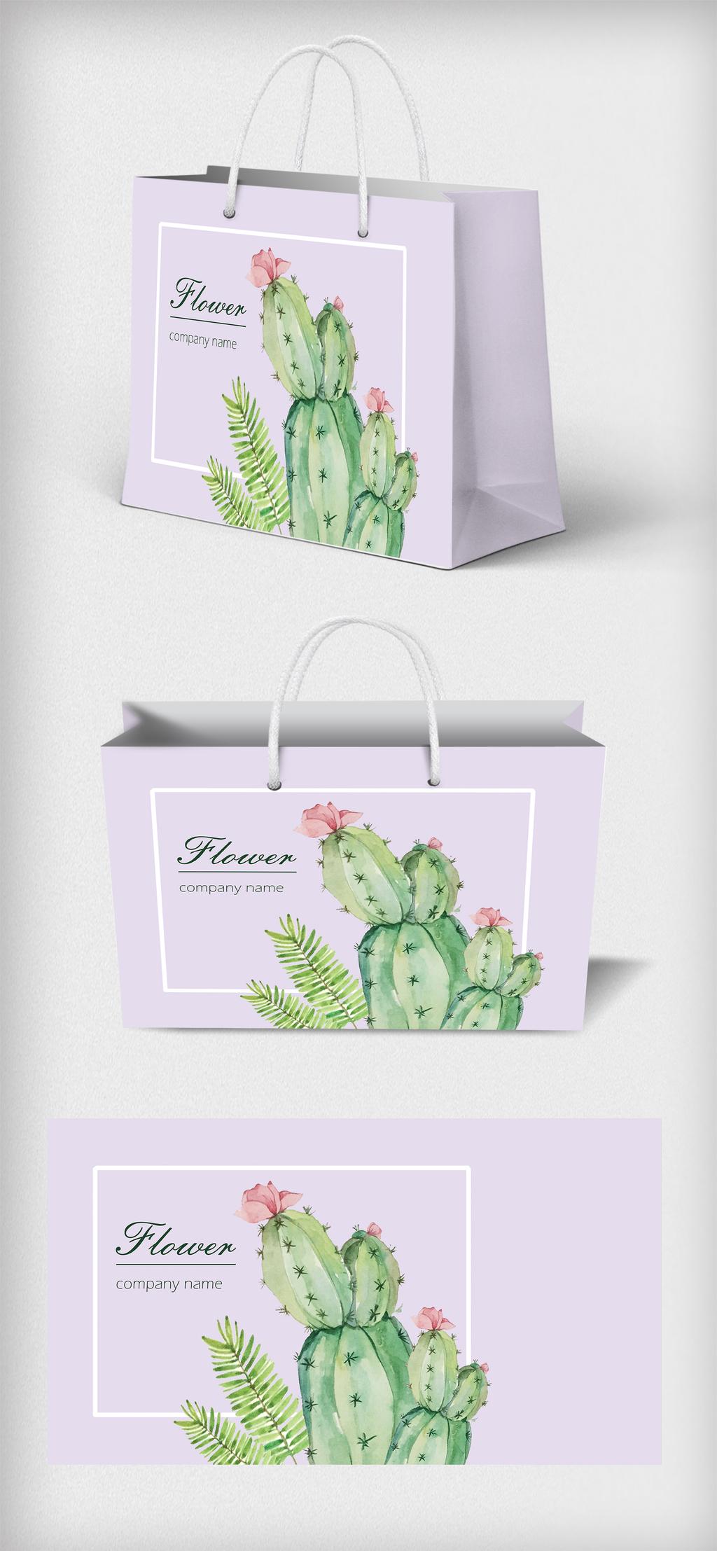 手绘仙人掌背景购物手提袋包装设计