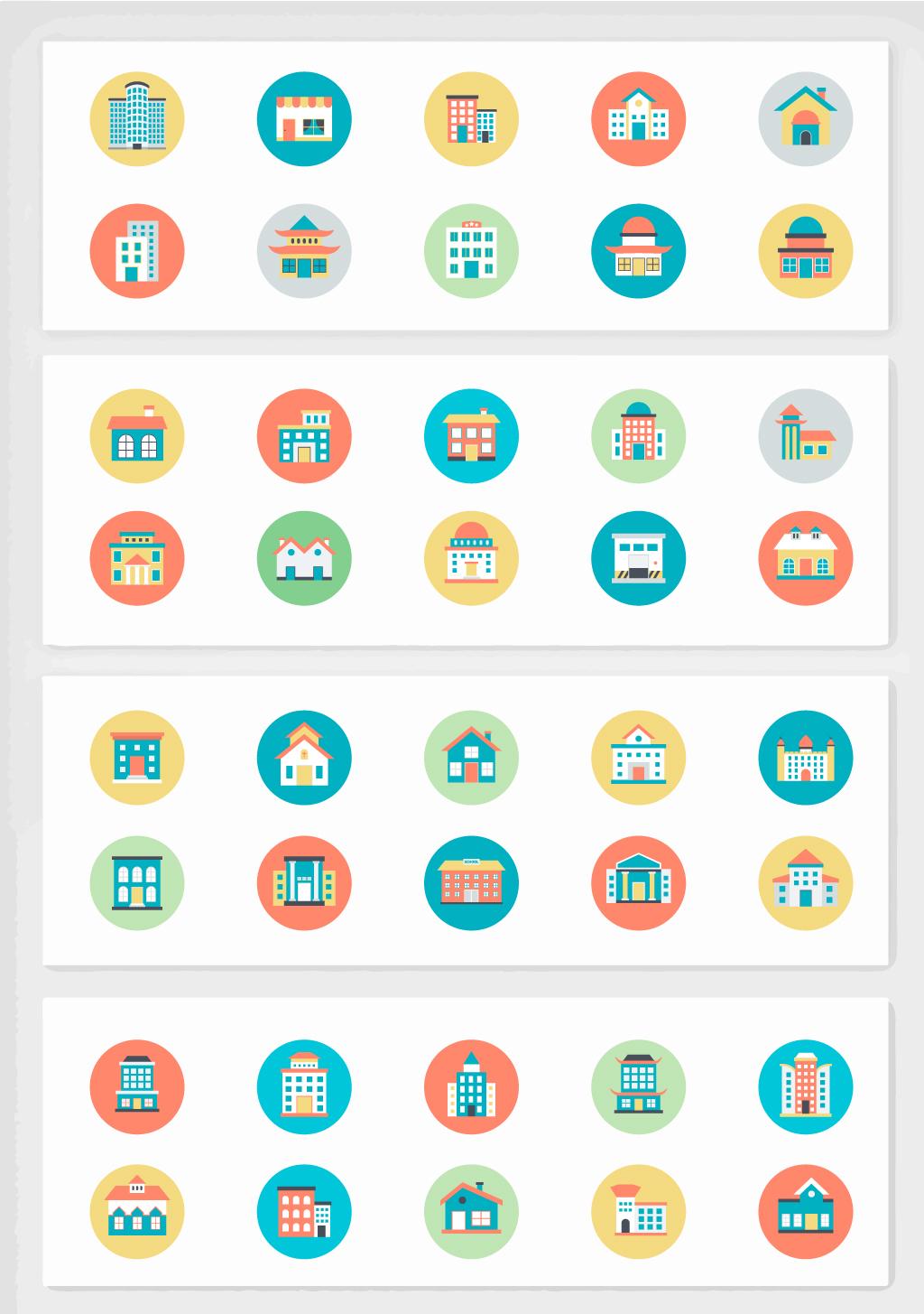 城市建设图标设计元素